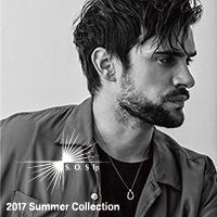 2017Summer_Catalog