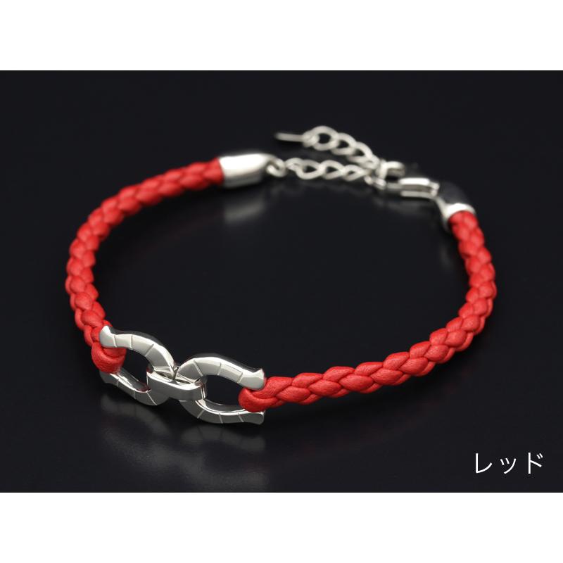 Horseshoe Leather Bracelet