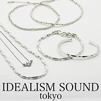 IDEALISM SOUND