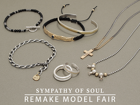 2017Remake_Model_Fair